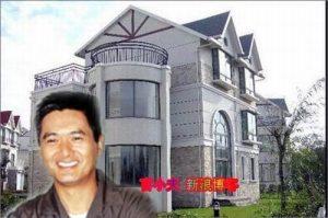 Châu Nhuận Phát sở hữu khối tài sản khổng lồ về nhà đất