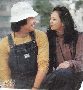 Châu Nhuận Phát và Trần Ngọc Liên thời yêu nhau.