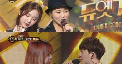 Duet Song Festival là gameshow truyền hình nổi tiếng Hàn Quốc