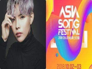 Vũ Cát Tường đại diện Việt Nam tham dự Asia Song Festival 2018