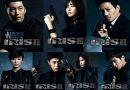 Phim Hàn làm tiếp phần 2 – thành công không ít nhưng thất bại cũng nhiều