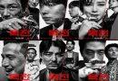 3 bộ phim điện ảnh xứ Hàn lật tẩy phi vụ đường dây buôn bán ma túy